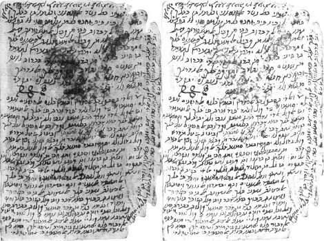 A page from a manuscript of Moses Maimonides in Arabic