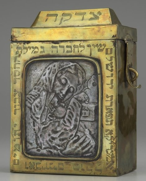 A tzedakah box, a long standing collection for the poor