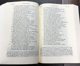 Sirach Septuagint
